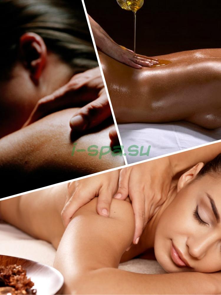 массаж для женщин эортический