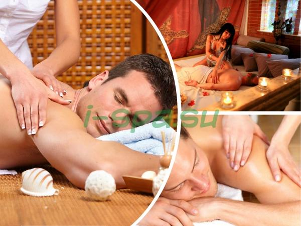 Секс на массаже г чебоксары