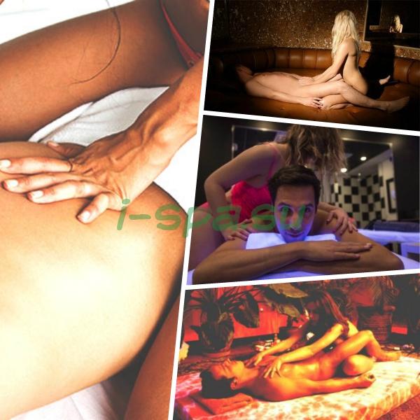 массаж простаты эротический в спб