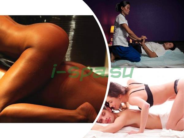Салон эротического массажа на китай-город
